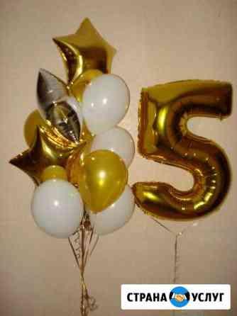 Гелиевые шары и фонтаны.фигуры и букеты из шаров Майкоп