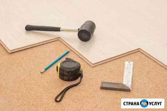 Монтаж любых напольных покрытий Уфа