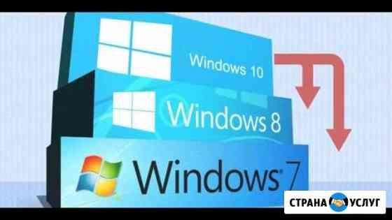 Установка систем Windows 7/8.1/10 (кск) Чита