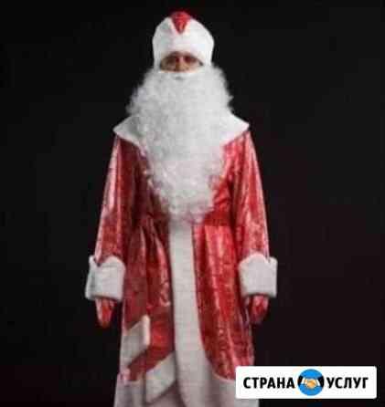 Аренда костюма Деда Мороза Щёлково