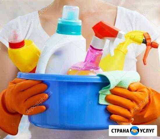 Гениральная уборка Великий Новгород