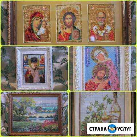 Товар под реализацию Хабаровск