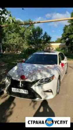 Аренда украшений на авто Балашов