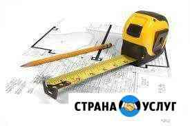 Помощь в выполнении ремонтных и строительных работ Воскресенское