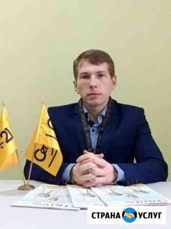 Риэлтор,агент по продаже подбору недвижимости Ульяновск