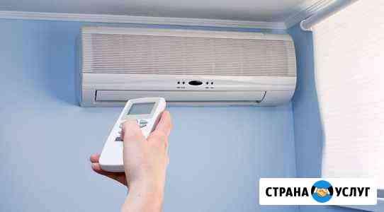 Кондиционеры,холодильное оборудование, вентиляция Тула