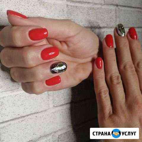 Маникюр, педикюр, гель-лак, наращивание ногтей Кемерово