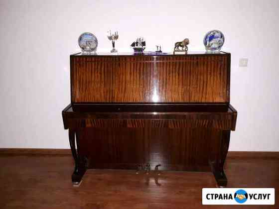 Ремонт и настройка фортепиано,рояля Урус-Мартан