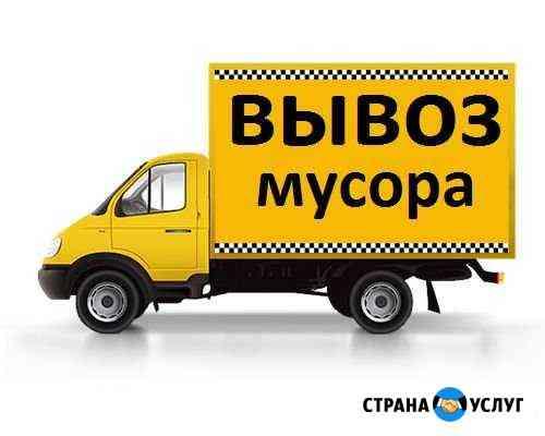 Вывоз мусора и снега контейнерами 8.20.27м3 Ногинск