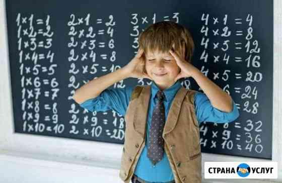Репетитор по математике Барнаул