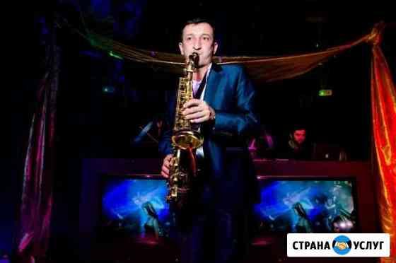 Живая музыка на ваше мероприятие Петропавловск-Камчатский