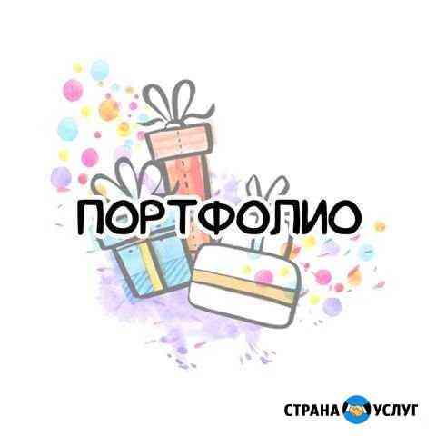 Портфолио для школьников и дошкольников Шадринск