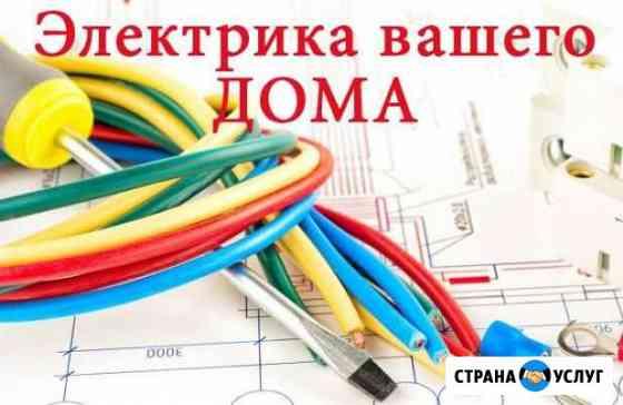 Электромонтаж домов, квартир, помещений Балашов
