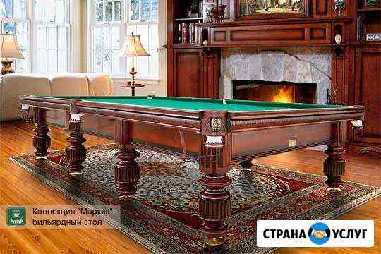 Мастер по сборке бильярдных столов Тюмень
