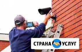 Монтаж видеонаблюдения и лвс Грозный