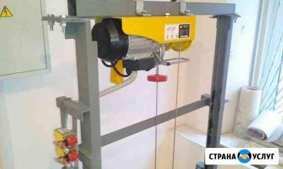 Монтаж и ремонт подъемных механизмов (лифтов) Нижний Новгород