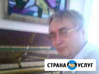 Настройка фортепиано Саранск