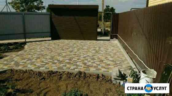 Кладка тротуарной плитки Волгодонск