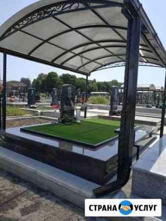 Памятники. Благоустройство мест захоронений Владикавказ