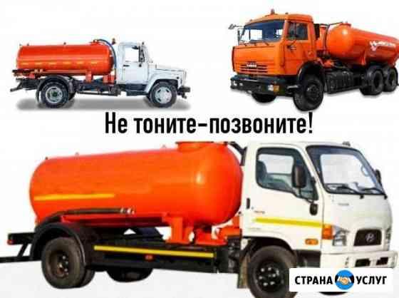 Откачка септиков,туалетов Краснодар