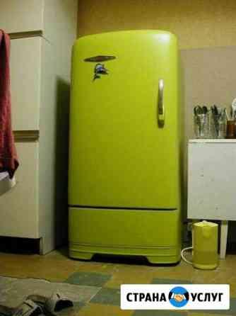 Ремонт холодильников Волжский