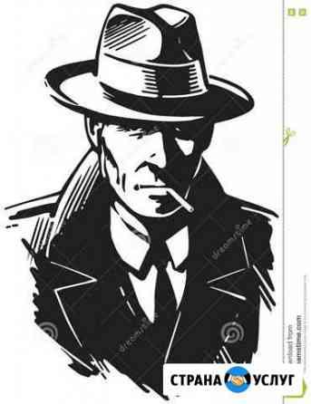 Детектив Брянск