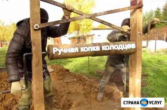 Профессиональное бурение, копка и чистка колодцев Ясногорск