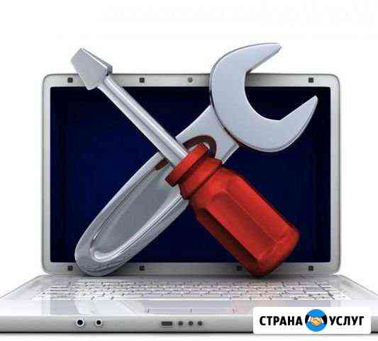 Ремонт компьютеров, ноутбуков со стажем Нижний Новгород