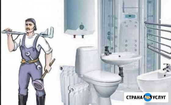 Сантехника-электрогазосварка Мичуринск