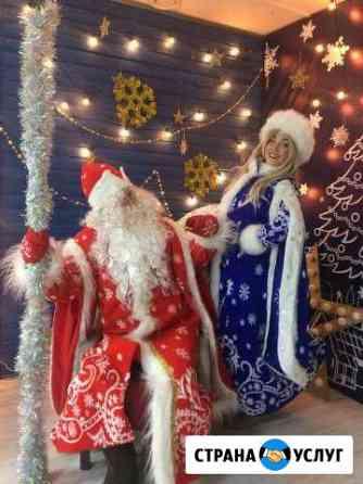 Дед Мороз и Снегурочка Улан-Удэ