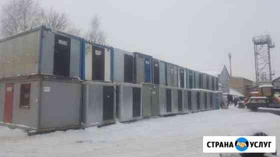 Аренда бытовок, строительных вагончиков Ярославль