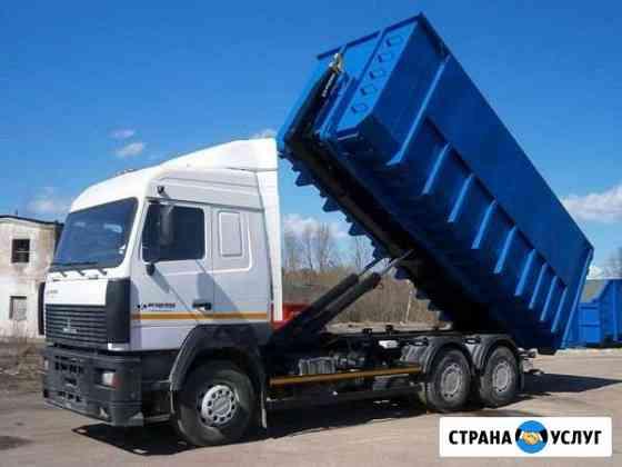 Вывоз и утилизация отходов Ялта Ялта