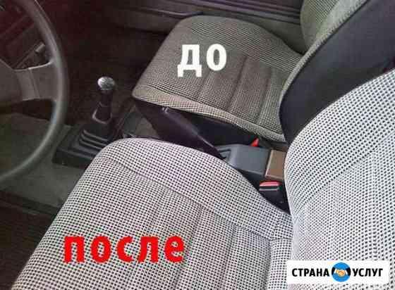 Химчистка авто Ульяновск