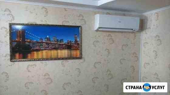 Продажа, монтаж, демонтаж, чистка кондиционеров Севастополь