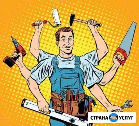 Муж на час Брянск