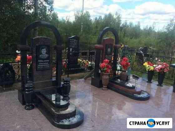 Изготовление и установка памятников Архангельск