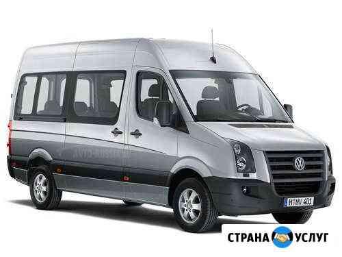 Заказ автобуса 16 мест,Аренда Кемерово