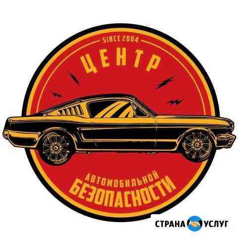 Ремонт автомобилей. Техническое обслуживание Хабаровск