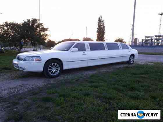 Аренда лимузин Крымск