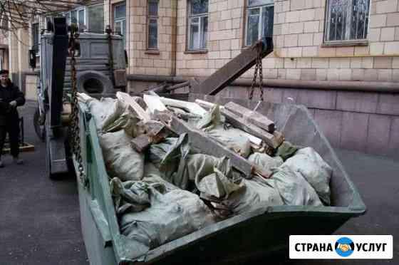 Вывоз строительного мусора Краснодар