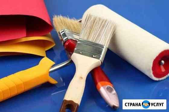 Ремонт квартир и офисов Мурманск