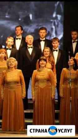 Фонограммы, песни на заказ, уроки вокала Тамбов