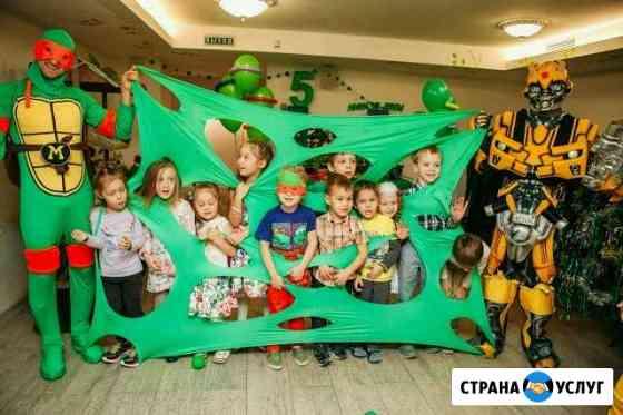 Аниматоры. Праздники Новокуйбышевск