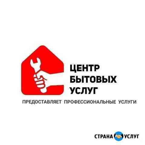 Мастер на час, Сантехник, Электрик, Сборщик и др Махачкала