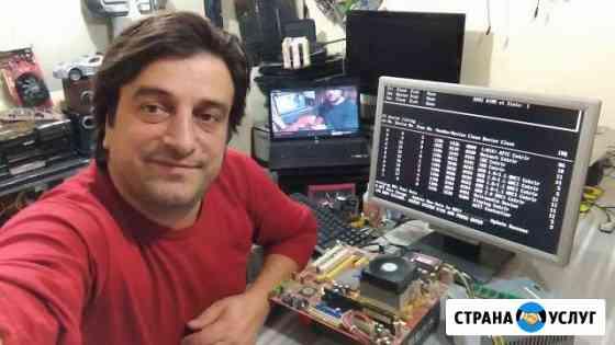 Компьютерный Мастер с Выездом на Дом. Прайс Брянск