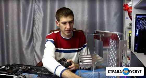 Ремонт Компьютеров. Ремонт Ноутбуков Ульяновск