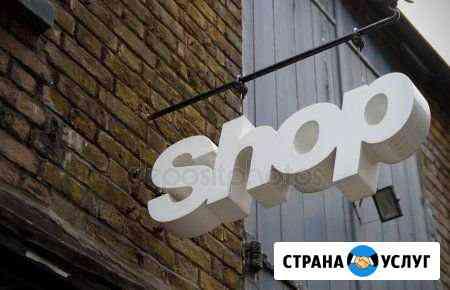 Изготовление и ремонт Воронеж