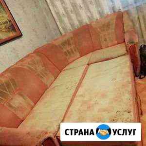 Химчистка мягкой мебели Санкт-Петербург