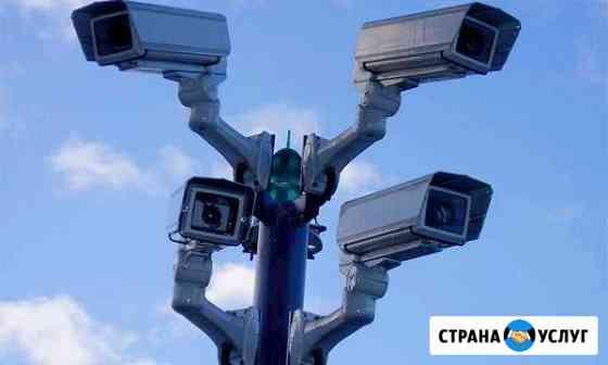 Видеонаблюдение, охранно-пожарная сигнализация Усолье-Сибирское