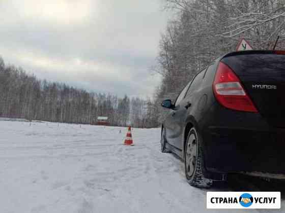 Автоинструктор Пермь